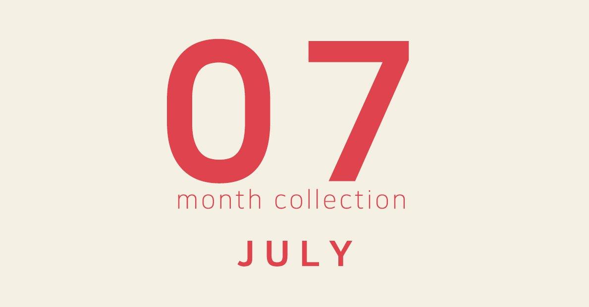 7월 컬렉션