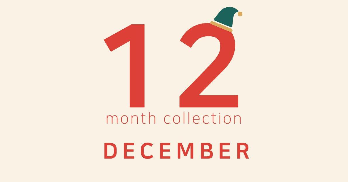 """12월""""/"""