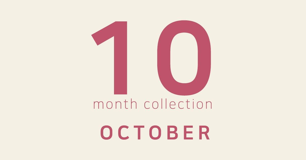 10월 컬렉션